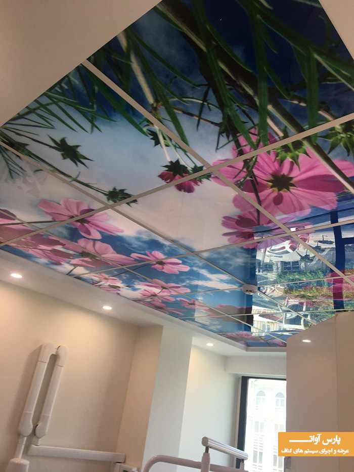 اجرای سقف کاذب مطب