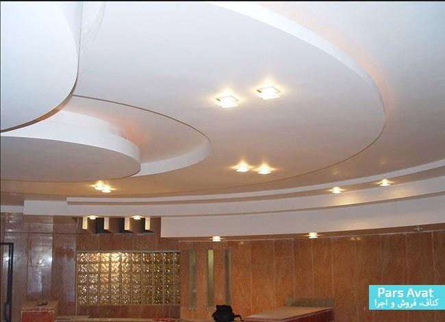 سقف کاذب،کناف،سقف اتاق نشیمن