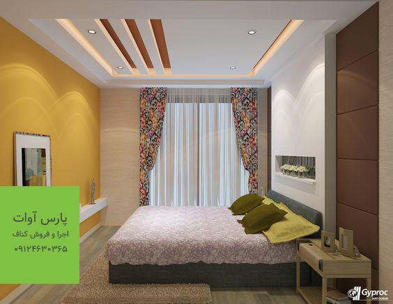 knauf-false-ceiling-13.jpg