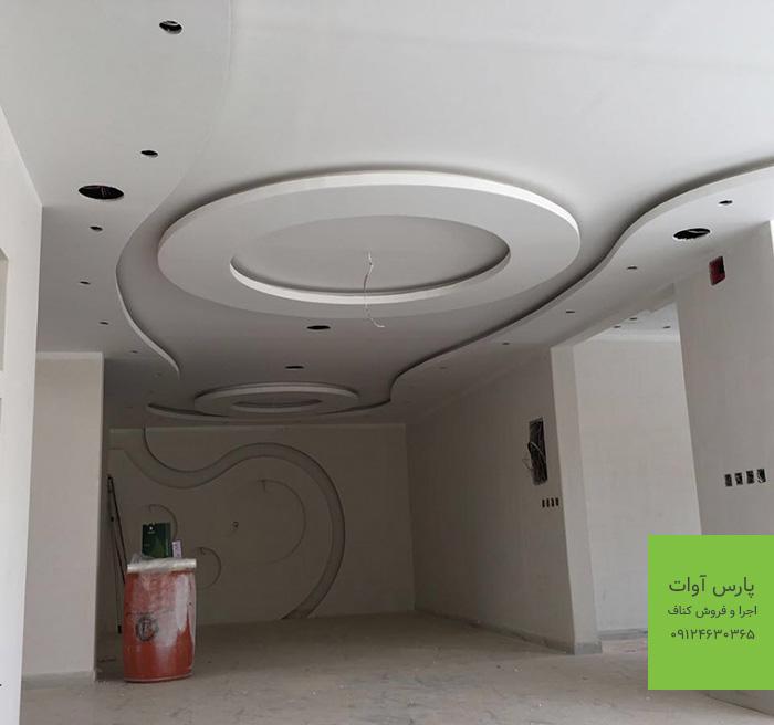knauf-false-ceiling-17.jpg
