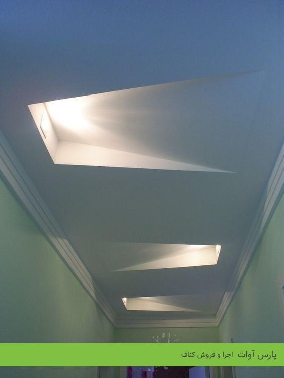 knauf-false-ceiling-2.jpg