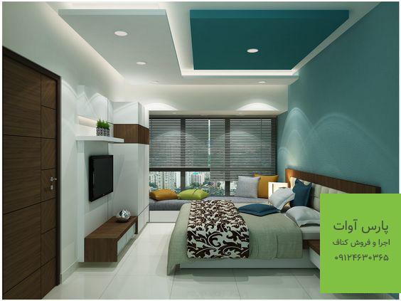 knauf-false-ceiling-21.jpg