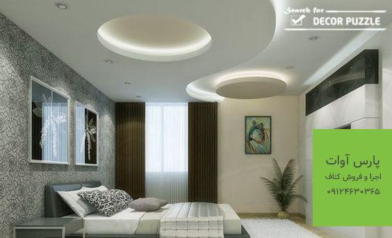 knauf-false-ceiling-23.jpg