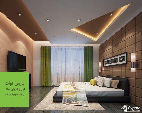 knauf-false-ceiling-24.jpg