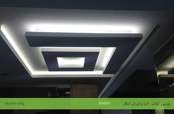 knauf-false-ceiling-28.jpg