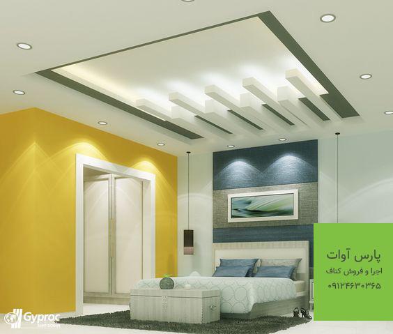 knauf-false-ceiling-29.jpg