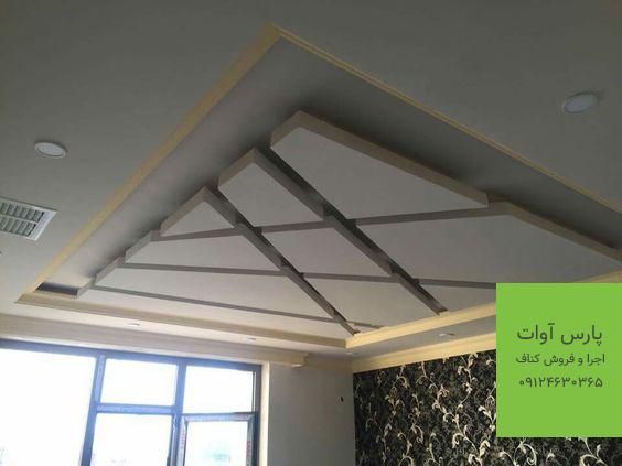 knauf-false-ceiling-7.jpg