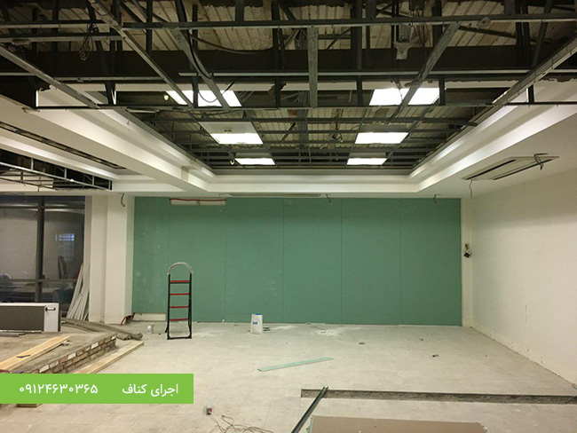 اجرای دیوار و سقف کناف رستوران مدرن الهیه ، کناف متفرقه
