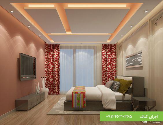 سقف کناف،اجرای سقف کناف،باکس نور مخفی،طرح سقف کاذب پذیرایی،طرح سقف کاذب اتاق خواب