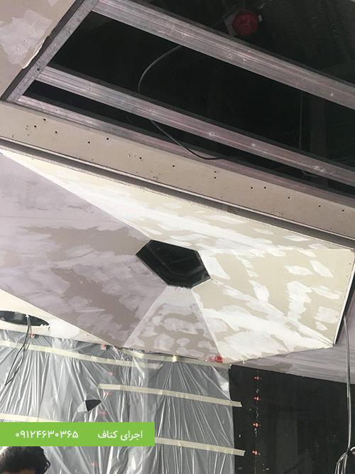 اجرای سقف کناف،سقف کناف،سقف کاذب کناف