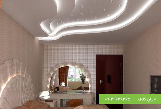 باکس نور مخفی کناف، سقف کاذب کناف،اجرای سقف کاذب