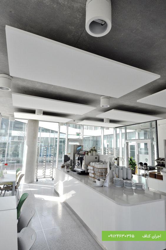سقف کاذب کناف،اجرای سقف کاذب،سقف کناف