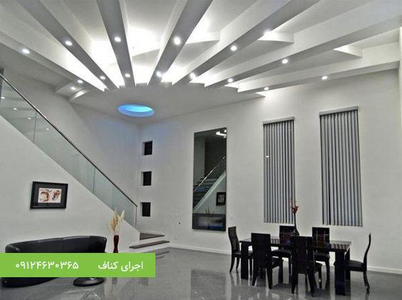 مدل کناف سقف،طرح سقف کناف پذیرایی