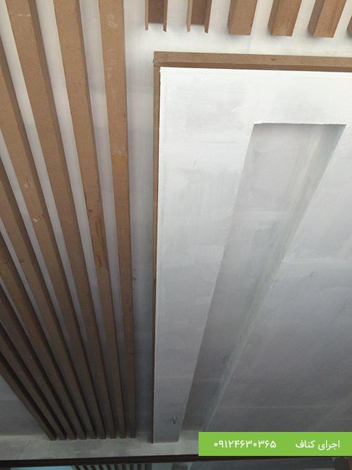 سقف کاذب،سقف کناف،باکس نورمخفی کناف