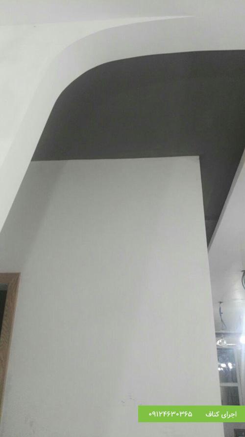 دیوار کناف،سقف کناف،اجرای کناف
