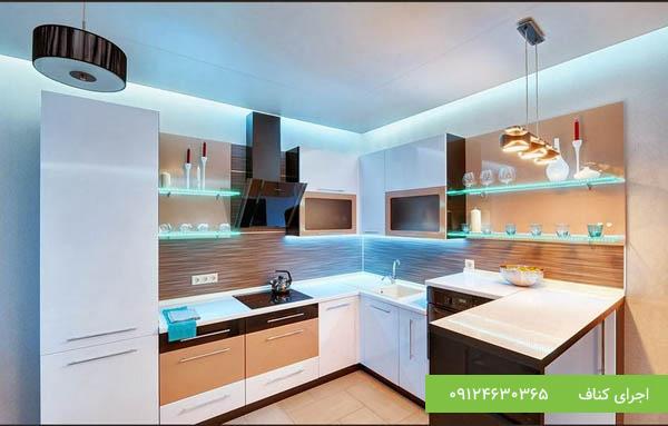 کناف آشپزخانه