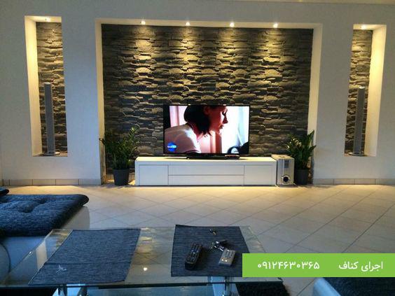 دکوراسیون دیوار پشت تلویزیون با کناف