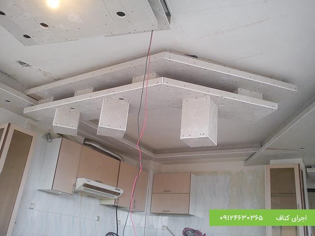 اجرای کناف،کناف کاری،کناف سقف،اجرای کناف دیوار