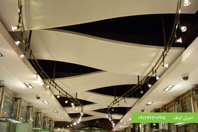 کناف سقف فروشگاه