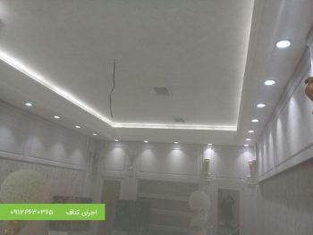 سقف کاذب کناف مدرن منزل مسکونی