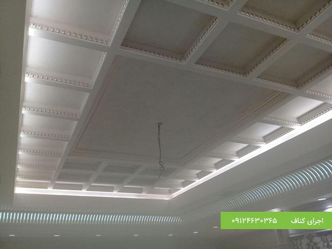 شرکت کناف،کناف سقف،باکس نورمخفی سقف،نورپردازی سقف