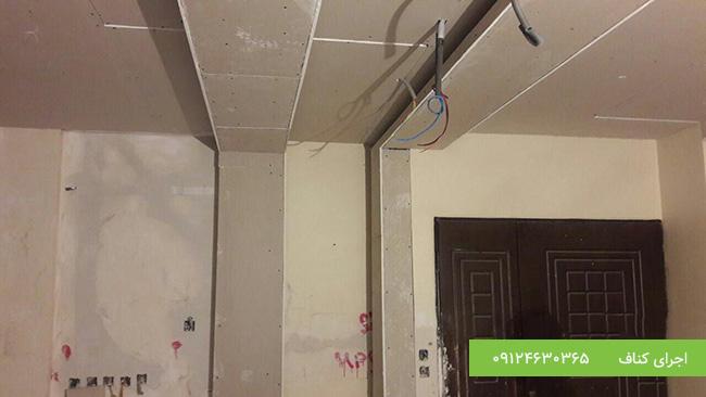 اجرای کناف سقف،اجرای دیوار کناف