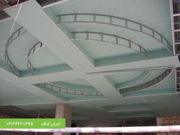 نمونه های کناف کاری سقف