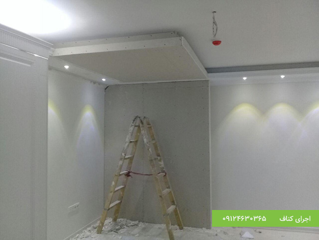 اجرای کناف سقف و دیوار