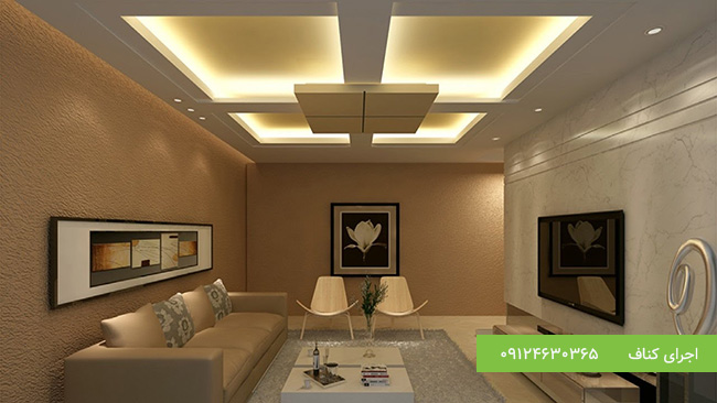مدل های جدید سقف کاذب،مدل های جدید کناف،باکس نور مخفی