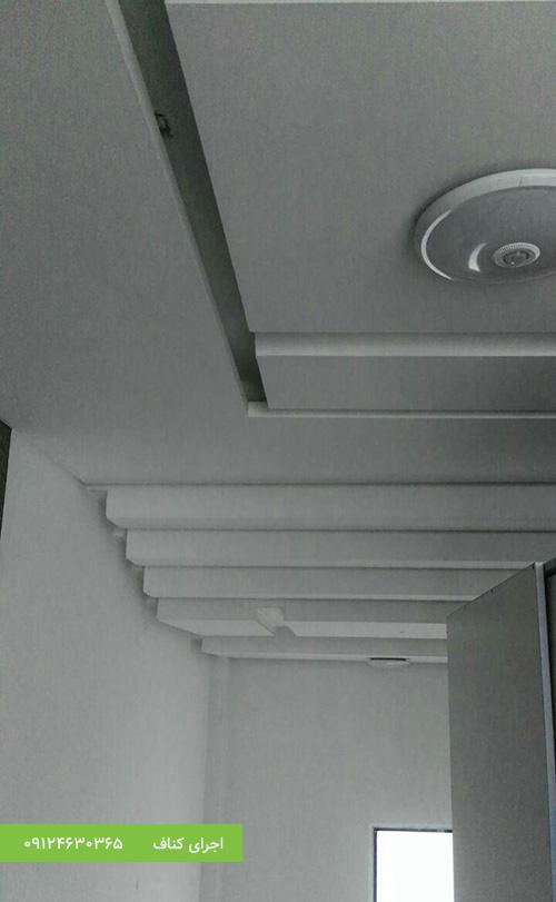 سقف کاذب کناف راهرو،سقف کاذب کناف مشاعات ساختمان