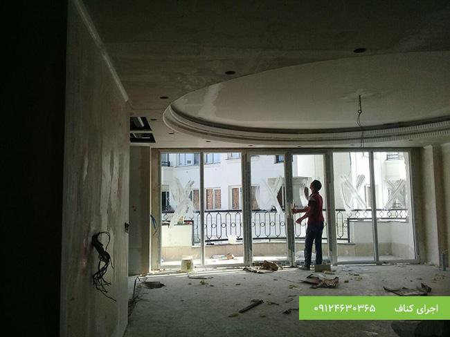 اجرای دیوار کناف،اجرای سقف کناف