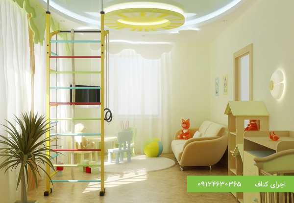 کناف سقف کاذب اتاق خواب کودک،سقف اتاق خواب کودک