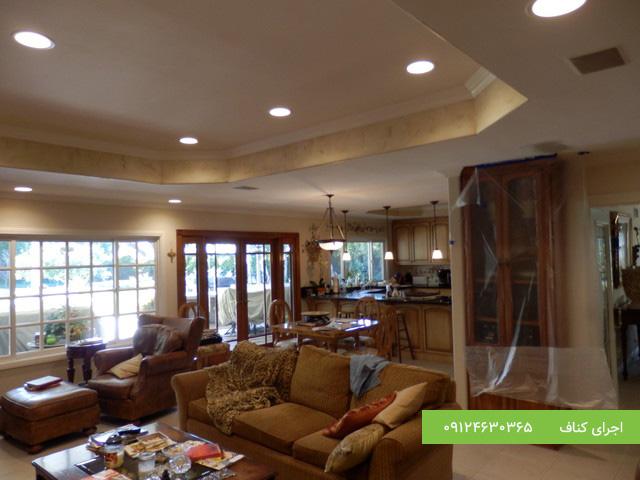 کناف کاری سقف پذیرایی