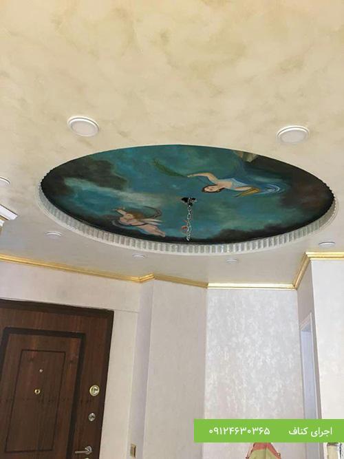 سقف کاذب کناف،اجرای کناف سقف