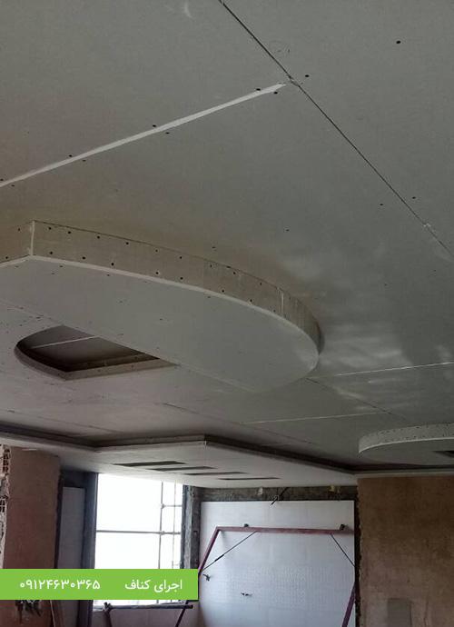 اجرای سقف کناف،سقف کاذب کناف،اجرای کناف