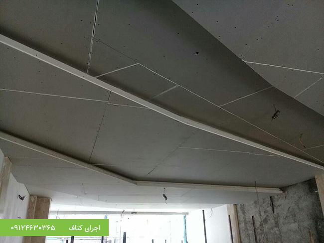 اجرای کناف سقف،سقف کاذب کناف