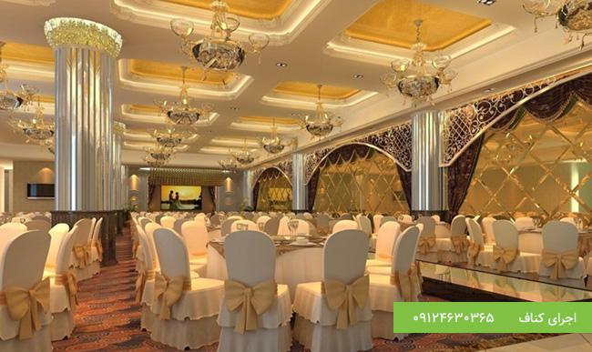 سقف کاذب کناف تالار عروسی،اجرای سقف کناف