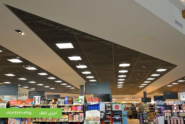سقف کاذب کناف مغازه،سقف کناف فروشگاه