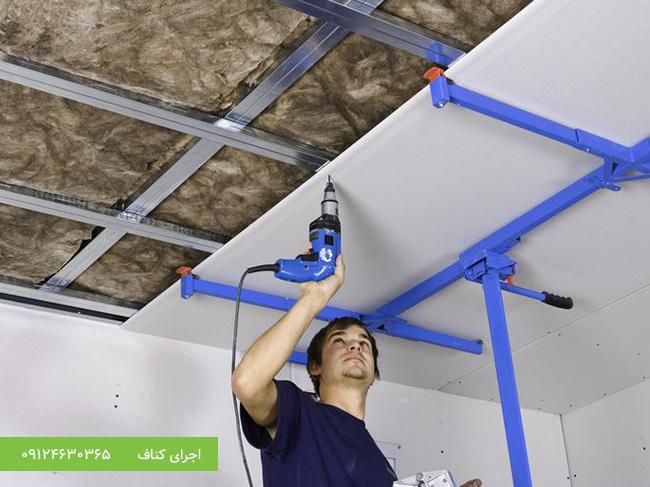 سقف کاذب چیست