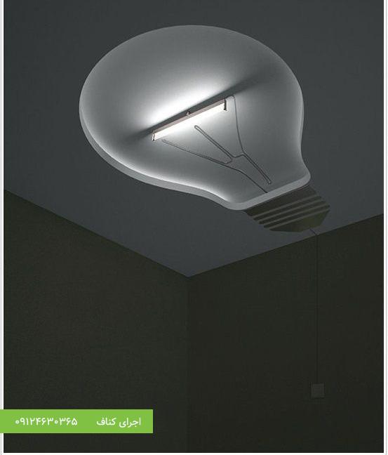 طرح دکوراتیو برای سقف با کناف