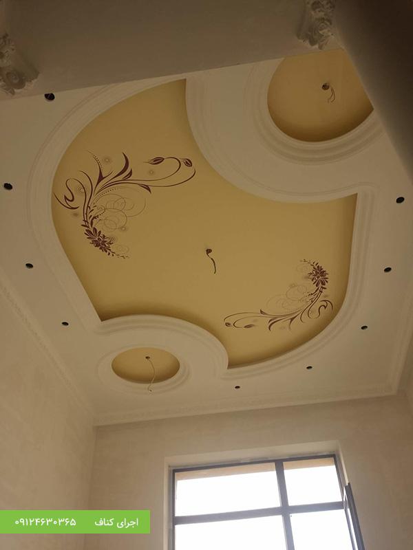 طرح های خاص کناف سقف