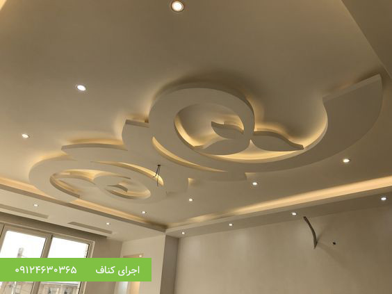 مدل های وسط سقف اتاق نشیمن