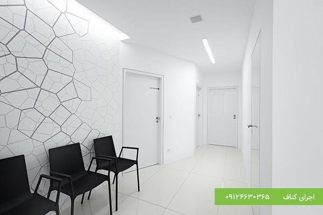 سقف کاذب کناف کلینیک دندانپزشکی