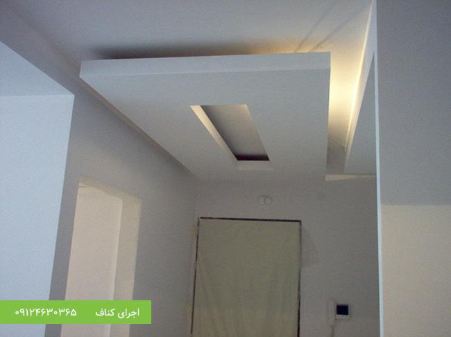 طرح کناف سقف پذیرایی