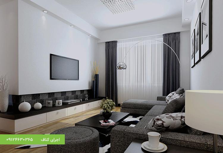 سقف کاذب کناف TV Room