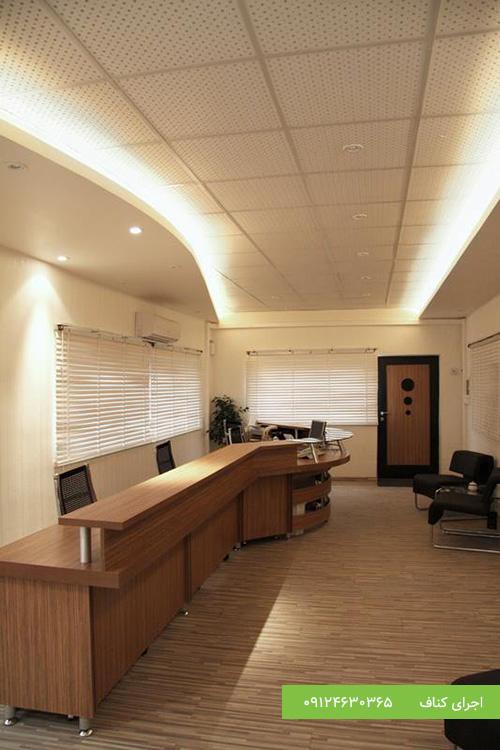 اجرای کناف سقف دفتر کار،اجرای کناف دیوار دفتر کار