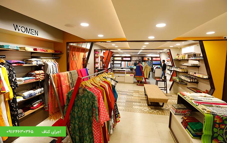 مدل کناف سقف مغازه لباس فروشی