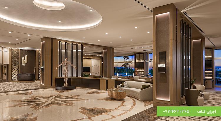 طرح های مدرن سقف کاذب لابی هتل با کناف
