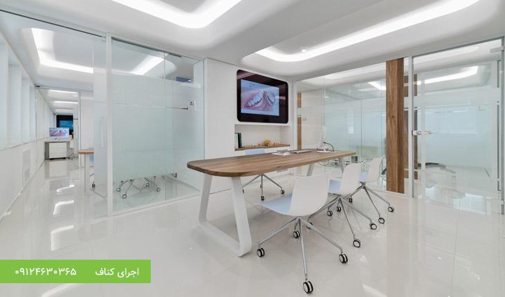 طرح های سقف کناف مطب پزشک