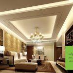 طرح مدرن برای سقف پذیرایی